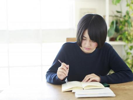 効率的な勉強方法とは?