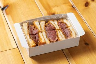 SandwichBox