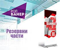 Roll-banner-BG-preview.jpg