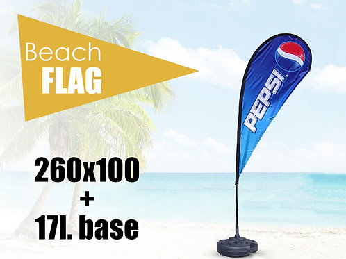 """Beach """"Droplet"""" flag 260х100 cm aluminium"""