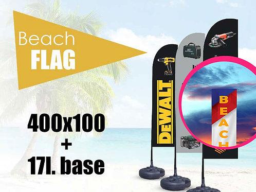 Beach flag 400х100 cm aluminium