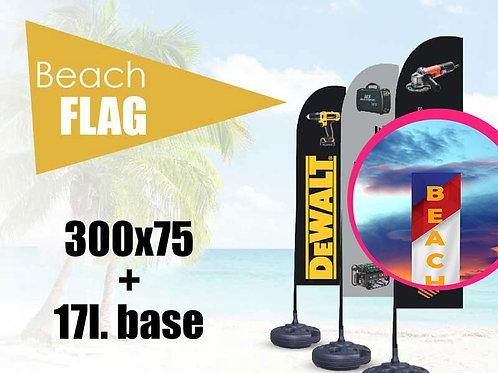 Beach flag 300х75 cm aluminium