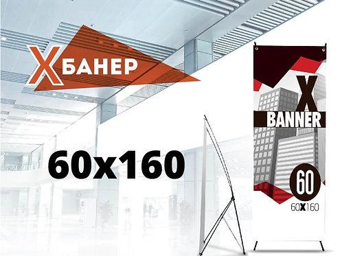 X-банер Strong 60x160 см