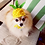 Thumbnail: Pet Pineapple Hat Beanie (XS-XL)