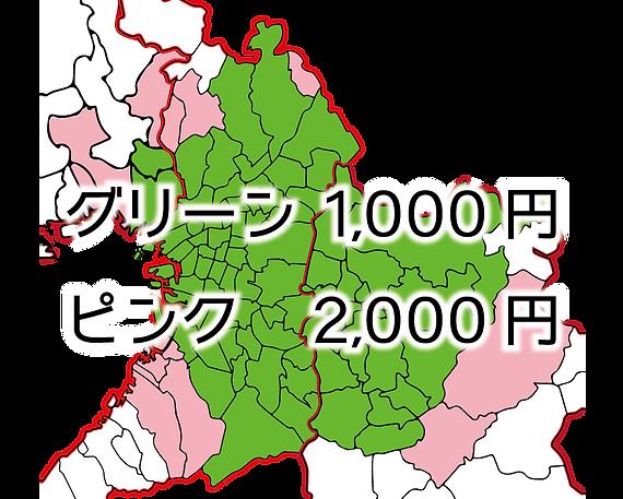 出張地図.png