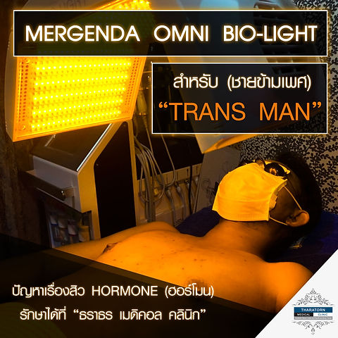 one-led-omni-02.jpg