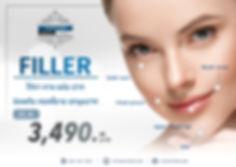 Filler-02.jpg
