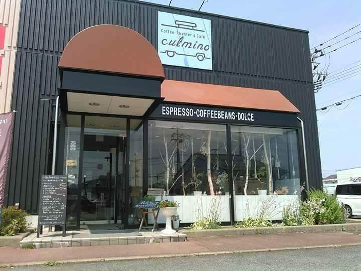 CoffeeRoaster&Cafe culmino