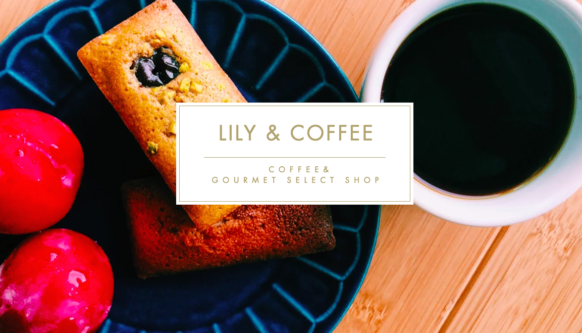 Lily & Coffee