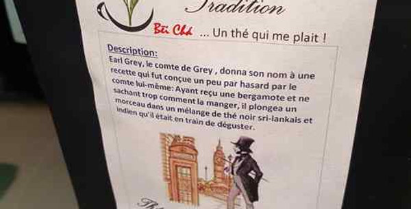 Th� Bei Cha  Earl Grey Tradition