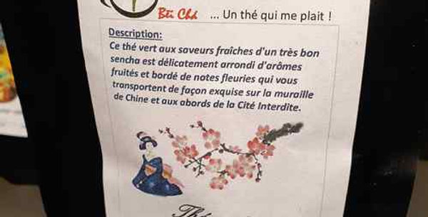 Th� Bei Cha  Chinoiserie