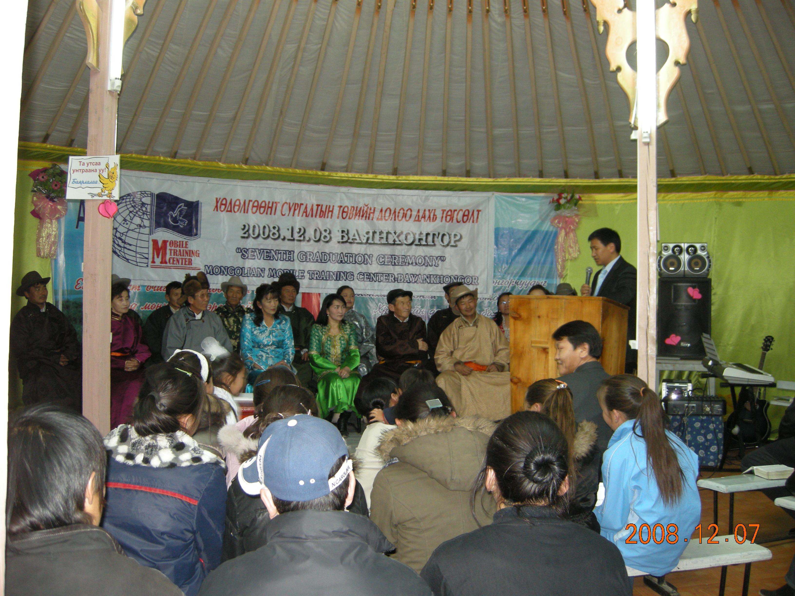 Class of 2007, Bayankhongor