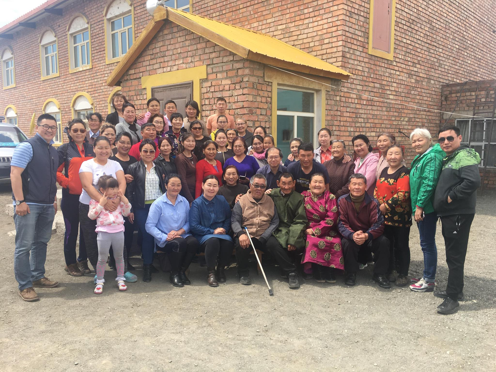 Class in South Mongolia, 2019