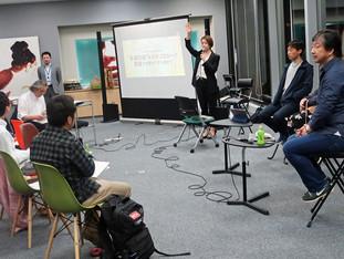 DG Lab Hausに寄稿しました~『「永遠の命」はテクノロジーで実現できるか/すべきか? Futurist Meetupレポート』