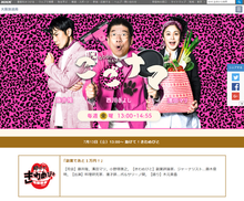 NHK「ごごナマ」の「助けて!きわめびと」のコーナーに、副業評論家として出演