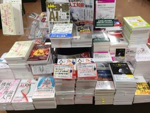 三省堂書店有楽町店さまで「マンガでわかる人工知能 」展開されています