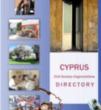 Directory_Default.jpg