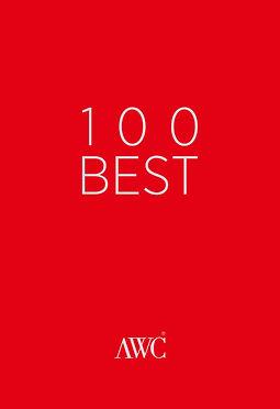 100-best-awc-cover.jpg