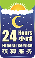24 Hours funeral Service