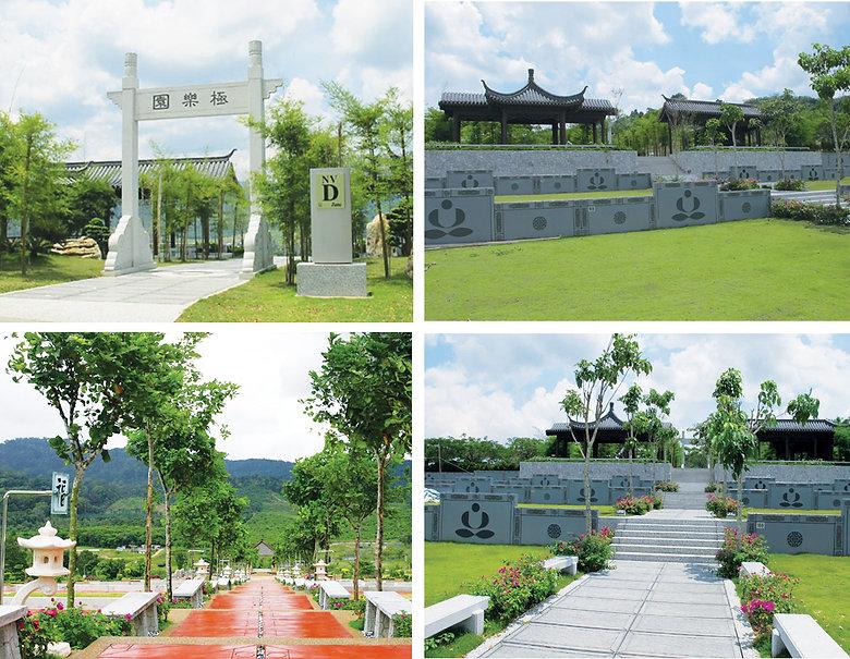 富贵山庄风水福地nirvana burial plot