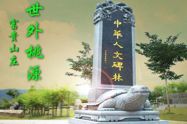 富贵山庄世外桃源士毛月nirvana memorial garden semenyih