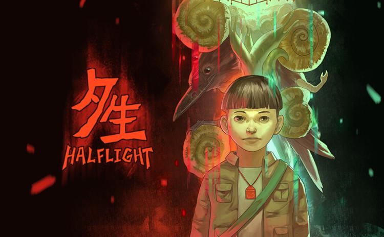《夕生》劇情解謎遊戲|一個屬於台灣的故事