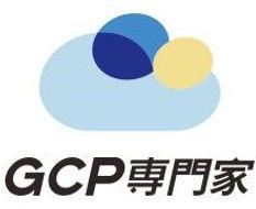 GCP 專門家 -tigea.jpg