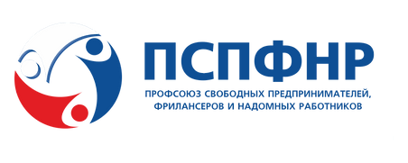 ПСПФНР_лого.png
