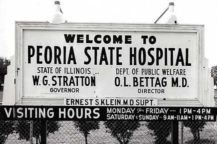 hosptial sign.png