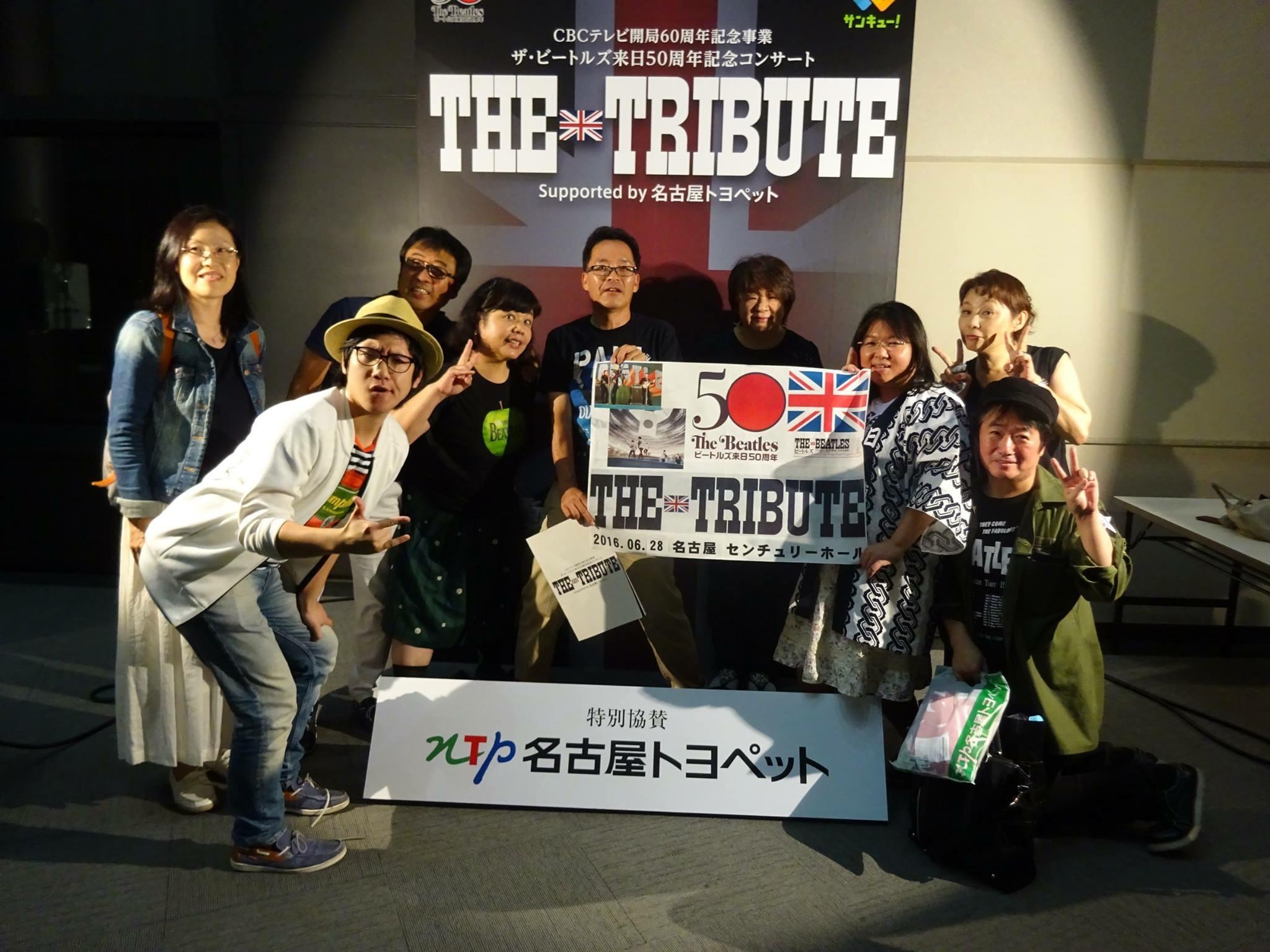 2016 6/28 THE TRIBUTE 集合写真 企画 名古屋会場