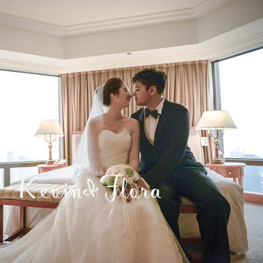 Kevin & Flora From San Francisco高雄寒軒婚禮