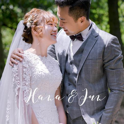 Jun & Hana from新竹