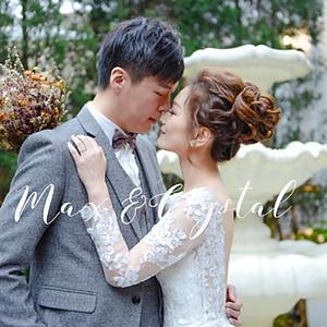 青青食尚花園Max & Crystal
