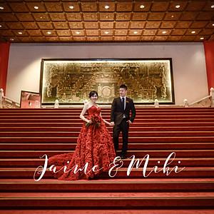 圓山大飯店家宴 舊金山新人Jaime & Miki