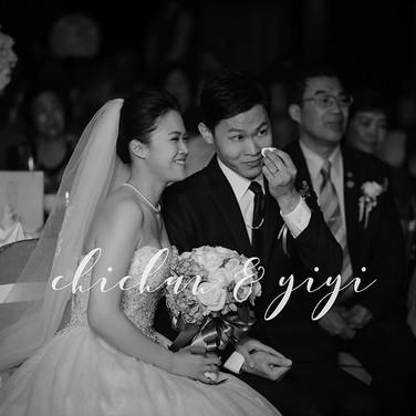 嬑嬑期淳 長榮酒店婚禮紀錄