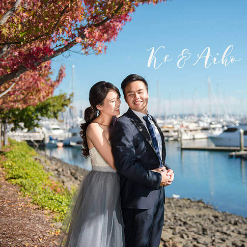 KS & Aiko from Seattle