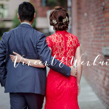 Vincent & wen hui From Seattle