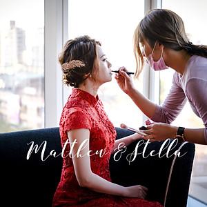 台中林酒店 小美人史黛拉訂婚
