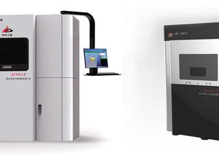 SLS - Impressão 3D SINTERIZAÇÃO A LASER SELETIVO - #impressao3d