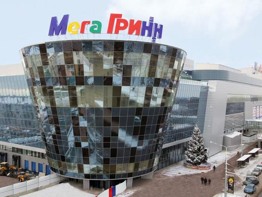 Что ждёт белгородские «Линии» и «МегаГринн» с новым «азартным» владельцем?