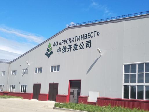 ВАЛЬТЕР Констракшн ввела в эксплуатацию завод MDF в Асино