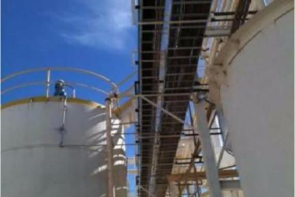 Projeto Araguaia Mineração