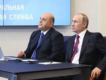 Глава ФНС раскрыл источники увеличения фискальных изъятий у граждан