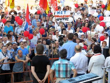 Граждане России ожидают от *долгого государства Путина* социального реванша в обнулении коммунальных