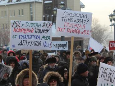 Тюменцы справедливо не платят за необоснованно растущие тарифы ЖКХ