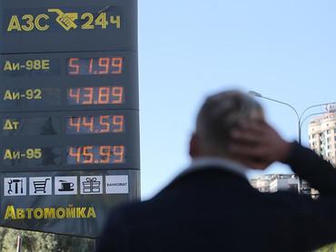 Предъявлен ультиматум о ценах на топливо. Страна ждёт шагов по тарифам ЖКХ