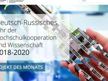Инвестиции немецкого бизнеса в Россию снизились на 24%