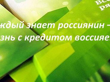 Так называемые *долги* россиян перед ростовщиками растут: 10,5 млн исков объёмом ₽2,7 трлн