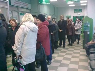 Россияне начали изымать средства из банков