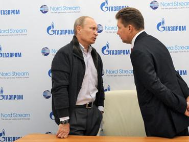 Снизить цены на газ для россиян и коммунальные тарифы